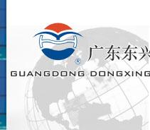 长春客车厂地址_广东东兴客车配件有限公司